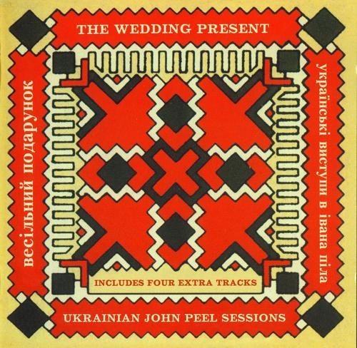 Ukrainski+Vistupi+V+Johna+Peela+Front