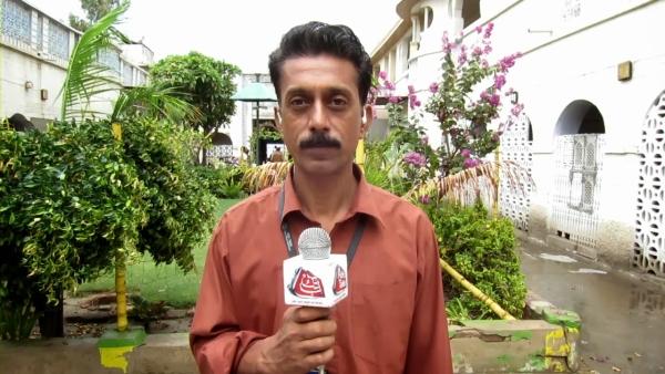 Shan Dahar